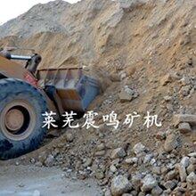 供应震鸣牌ZM-3000大型制沙机械