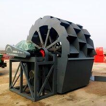 莱芜大型制沙机械图片