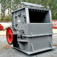 廠家直銷pcw-1200破碎機制砂機圖片