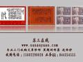 韶关收购1985年熊猫金币图片