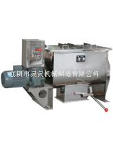 供应WLDH卧式螺带混合机食品制药化工混合设备图片
