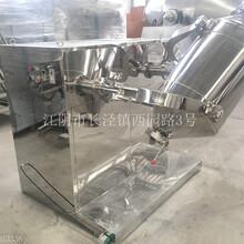 1500L不锈钢三维运动高效混合机