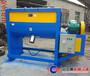 厂家现货出售塑料粉卧式搅拌机/PVC粉混合机不锈钢材质可加热保温