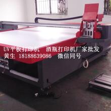 电器面板万能打印机空调面板UV喷绘机钢化玻璃面板喷墨UV喷绘机