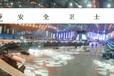 上海临时看台租赁
