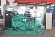 重庆康明斯460KW千瓦柴油发电机组三相纯铜发电机备用全国联保