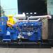 潍柴75kw千瓦天燃气发电机沼气发电机家用小型无刷四保护燃气发电机组