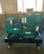安徽安庆渔船船舶专用潍柴船用柴油发电机组销售