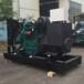 四川重庆特种养殖养殖场专用10-600KW千瓦柴油发电机组销售