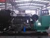 吹膜机制袋机,造粒机印刷机专用75KW潍柴华丰柴油发电机组