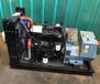 30KW千瓦潍柴锐动力柴油发电机组国产耐用型低噪音柴油发电机