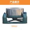 广州ss752-600工业脱水机的价格和主要优点