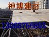 新疆乌鲁木齐钢桁架轻型复合板钢骨架轻型板选神博建材