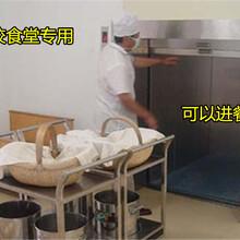 酒店传菜机专用
