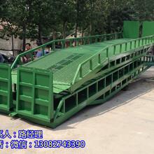 移动登车桥集装箱装货专用