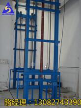 山东销售导轨链条液压升降梯