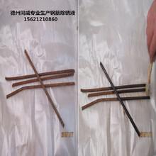 德州同威钢筋除锈剂螺纹钢除锈液使用方法