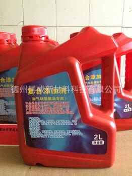 混凝土脱模剂配方废机油乳化剂加气砖脱模油配方