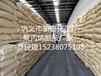 陜西污水處理藥劑生產廠家,鞏義市新奇化工廠,專業生產:聚丙烯酰胺