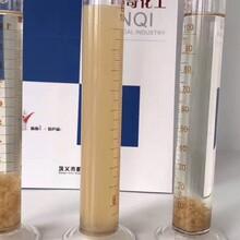 皮革厂污水除磷,印染厂污水除磷剂应该怎么使用?屠宰场污水除磷图片