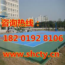 镇江塑胶篮球场施工