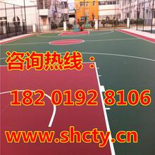 慈溪塑胶篮球场施工