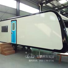 车霸8米牵引拖挂式房车旅行露营营地房车旅居车