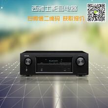 Denon/天龙X520BT家庭影院功放5.2声道蓝牙wifi
