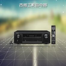 Denon/天龙AVR-X540BT家用5.2声道AV功放机蓝牙新品上市