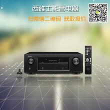Denon/天龙AVR-X518AV功放机蓝牙音响升级款5.2声道家庭影院4K