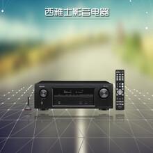 Denon/天龙AVR-X1400H7.2声道AV接收家用影院功放机4K蓝牙