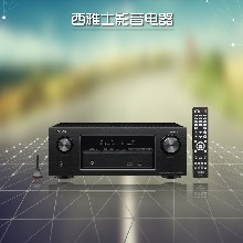 Denon/天龙AVR-X2400H7.2声道家用专业AV功放机蓝牙音响