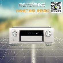 Denon/天龙AVR-X6200W日本进口大功率AV功放机全景声蓝牙音响
