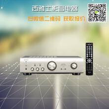 Denon/天龙PMA-720AE发烧HIFI纯功放机音响大功率无损放大器
