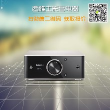 Denon/天龙PMA-50桌面音响家用发烧hifi立体声纯功放机蓝牙音箱