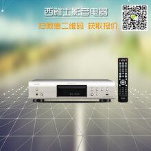 Denon/天龙DCD-720AEHiFi发烧CD机专业音乐播放器碟机播放机USB图片