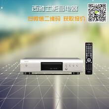 Denon/天龙DCD-520AE家用专业HIFI发烧碟机CD播放机音乐播放器