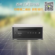 Denon/天龙DCD-50HIFI发烧碟机CD播放机音乐播放器迷你台式音响