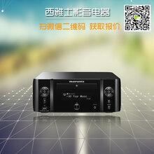 Marantz/马兰士M-CR611网络CD机CD播放器CD播放机转盘发烧家用图片