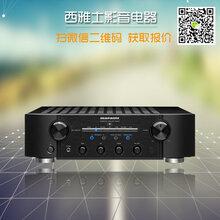 Marantz/马兰士PM8005合并式HIFI发烧音乐纯功放2.0声道进口图片