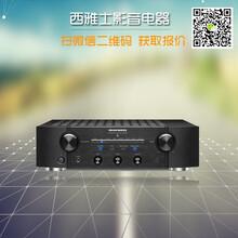 Marantz/马兰士PM7005HIFI功放机器2.0声道USB解码器发烧无损音图片