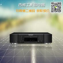 Marantz/馬蘭士CD6006播放器家用CD機無損發燒音頻HiFi圖片