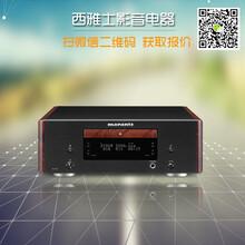 Marantz/马兰士HD-CD1播放机无损音乐播放器CD机发烧家用HiFi图片