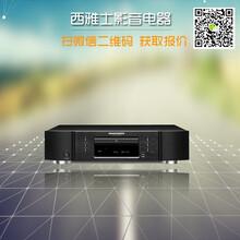 Marantz/马兰士NA6005网络音频解码器wifi蓝牙解码hifi图片