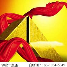 北京核名加急代办图片