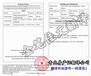 重庆房产证翻译模板重庆房产证翻译公司资质盖章翻译公司