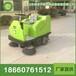 山东小型驾驶式扫地机电动扫地车市政环卫道路清扫车