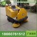 小型驾驶式扫地机电动智能扫地机市政环卫道路清扫车小型电动清扫车