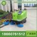 山东绿倍新型智能电动扫地机摇臂式电动扫地机