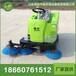 山东绿倍LB-1360A摇臂式电动扫地机
